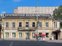Россия. Архитектура Екатеринбурга. Metenkov's House - the Photographic Museum in Yekaterinburg, Russia. Фото markovskiy - Depositphotos