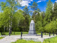 Екатеринбург. Монумент Европа - Азия. The monument on the border of Europe and Asia near Pervouralsk, Sverdlovsk oblast, Russia. Фото vlerijse - Depositphotos