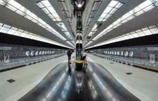 Екатеринбург. Interior of the Chkalovskaya metro station. The station was opened on July 28, 2012; it was named after Valery Chkalov. Фото markovskiy - De