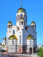 Россия. Екатеринбург. The Church on Blood in Honour of All Saints in Yekaterinburg, Russia. Фото markovskiy - Depositphotos
