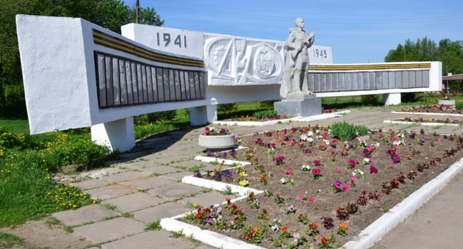 Золотое кольцо России. Гороховец. City of Gorokhovets, Memorial to soldiers who died during the Great patriotic war. Фото irinabal18 - Depositphotos