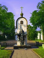Россия. Тверская область. Калязин. Monument to Rev. Macarius Kalyazinsky, the founder of the city Kalyazin. Russia. Фото Andrianovataty - Depositphotos