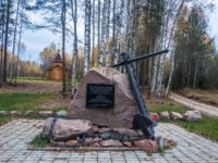 The village of Starovo, Kostroma oblast October 14, 2017 memorial to Admiral Chichagov V. Y. Russian Admiral of Catherine the great fellow tsvn48-D