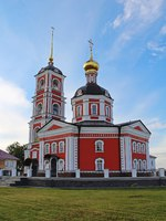 Россия. Ростов Великий. Троице-Варницкий монастырь. The Trinity Cathedral of the Life-Giving Trinity-Sergius Varnitsky Monastery in Rostov. MariMarkina-Deposit