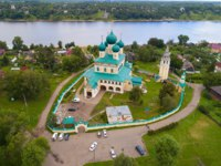 Золотое кольцо России. Тутаев. View of the Resurrection Cathedral on a July cloudy day (aerial photography). Tutaev (Romanov-Borisoglebsk), Russia. Фото sikaraha - Depositphotos