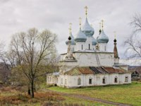 Россия. Тутаев. Крестовоздвиженский собор. Cathedral of the Holy Cross Exaltation in Tutaev, Russia. Фото markovskiy - Depositphotos
