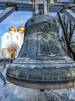 Россия. Ярославль. Успенский собор. Close-up to one of giant restored bell of Cathedral of the Assumption of Our Lady. Фото Igor-SPb - Depositphotos