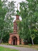 Россия. Ярославль. Церковь Иоанна Предтечи. The Golden ring of Russia, the Church of Ioanna Predtechi, 17th century, the city of Yaroslavl. Фото Simanovskiy - Depositphotos