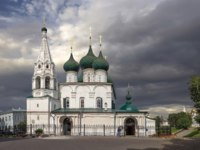 Ярославль. Церковь Спаса на Городу. Church of the Savior on the town. Yaroslavl, Russia. Фото Belikart - Depositphotos