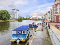 Россия. Калининград. Рыбная деревня. Fishing Village and a River station. Kaliningrad, Russia. Фото Belikart - Depositphotos