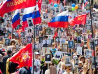 Россия. Крым. Город-герой Севастополь. The Immortal regiment marches. The parade in honor of 70th anniversary of Victory Day. Sevastopol. Фото e_larina-Deposit