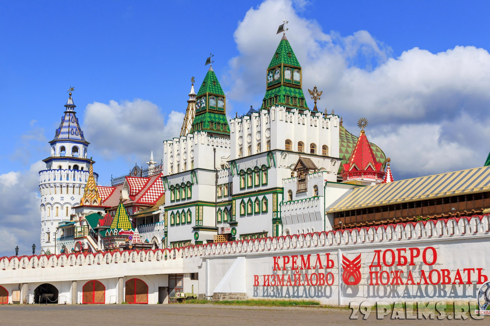 Клуб путешествий Павла Аксенова. Россия. Москва. Кремль в Измайлово. Cultural and entertainment complex Kremlin in Izmailovo in Moscow. Фото BoneKot-D