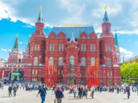 Россия. Москва. Государственный исторический музей. State Historical Museum in Moscow on Manezhnaya Square. Russia. Фото efesenko-Depositphotos