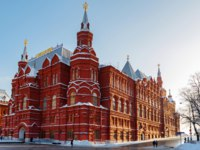 Клуб путешествий Павла Аксенова. Россия. Москва. Государственный исторический музей. State Historical Museum, Red Square, Moscow. Фото BoneKot-Deposi
