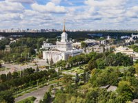 Россия. Москва. Выставка ВДНХ. View from the heights to the central pavilion Russia and the All-Russian Exhibition Center in Moscow, Russia. Фото doroshin-Dep