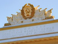 Россия. Москва. ВДНХ. Gilded coat of arms of RSFSR against blue sky on facade of pavilion RSFSR on Exhibition of Achievements of National Economy (VDNH)