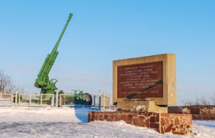 Россия. Город-герой Мурманск. Monument to the Defenders of the Arctic. Murmansk, Russia. Фото Cad_wizard - Depositphotos