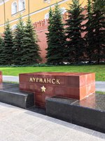Россия. Город-герой Мурманск. Alley of hero cities and cities of military glory in Alexander garden in Moscow, city Murmansk. Фото helgaknut - Depositphotos