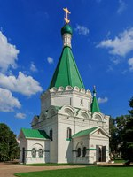 Нижегородский кремль.  Михайло-Архангельский собор. The Michael-Archangel Cathedral in the Kremlin. Nizhny Novgorod. A.Savin (Wikimedia Commons-WikiPhoto)