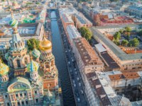 Россия. Санкт-Петербург. Канал Грибоедова. Aerial view of the Savior on Spilled Blood and the Griboedov channel in Saint Petersburg, Russia. Фото watman-Deposit