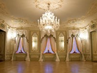 Россия. Санкт-Петербург. Талион Империал отель. Мероприятия. Taleon Imperial Hotel St. Petersburg. Golden Salon
