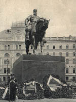 Saint-Petersburg_Alexander_III_monument 1909. Union Postale Universelle - Russie - post card, home archives, Общественное достояние, www.commons.wikimedia.org