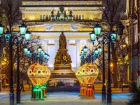 Christmas decorations of Petersburg streets. Christmassy Nevsky Avenue. Alexandrinsky theatre. Catherine square. Saint-Petersburg. Russia. Фото GrinPhoto - Depositphotos