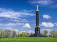 Россия. Город-герой Тула. Column monument of Kulikovo Field. Фото yulenochekk - Depositphotos