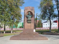 Россия. Город-герой Тула. Monument to Sergey Ivanovich Mosin-Russian designer and organizer of small arms production. Tula. Фото koromelena.yandex.ru-Deposit