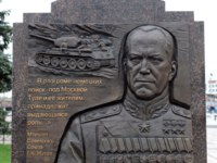 Тула. Monument to Georgy Zhukov at the memorial complex Defenders of the city-hero of Tula during the Great Patriotic War of 1941-1945 on the square of the Moscow rai