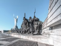Украина. Киев. National Museum of the History of Ukraine in the Second World War. Museum Square with a complex the Motherland Monument. Фото solkafa-Dep