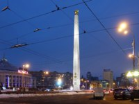 Украина. Киев. Площадь Победы. Victory Square in Kiev in winter. Obelisk to the Hero City. Kiev, Ukraine. Фото Fire-fly - Depositphotos