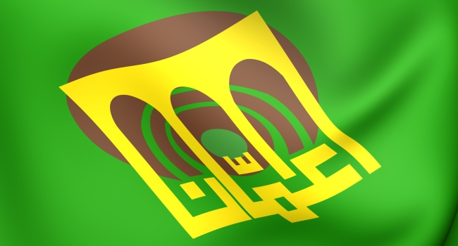 Клуб путешествий Павла Аксенова. Иордания. Флаг Аммана. Flag of Amman. Close up. yuiyui - Depositphotos