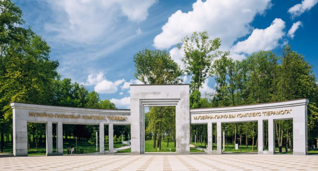 Белоруссия. Город-герой Минск. Park Victory, dedicated to the Victory of the Soviet people in the Great Patriotic War In Minsk, Belarus. Фото Ryhor - Depositphotos