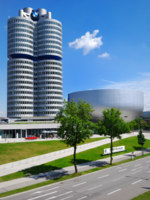 Клуб путешествий Павла Аксенова. Германия. Бавария. Мюнхен. BMW Building in Munich. Фото Kataieva - Depositphotos
