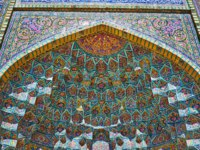 Иран. Шираз. Мечеть Насир оль-Мольк. The picturesque muqarnas vault of Nasir Ol-Molk mosque with colored tiled decorations, Shiraz. Фото efesenko - Depositphotos