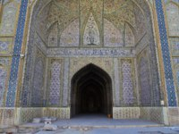 Иран. Шираз. Вход Вакиль мечети.  Vakil Mosque Shiraz City Iran. Фото svstrelkov - Freepik.com