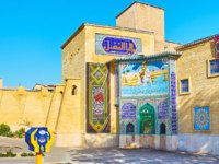 Иран. Шираз. Panorama of historical complex, decorated with Persian calligraphy and tile picture of Abu'l-Fadl al-Abbas in Shiraz. Depositphotos