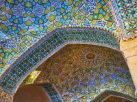 Иран. Шираз. Мечеть Вакиль. The tiled domes of Vakil Mosque with fine geometric patterns, preserved since the Middle Ages in Shiraz. Фото efesenko - Depositphotos