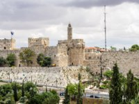Израиль. Иерусалим. Башня Давида. View of the Tower of David, near the Jaffa Gate of the Old City in Jerusalem, Israel. Фото alefbet - Depositphotos