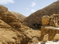 Израиль. Wadi Qelt in Judean desert around St. George Orthodox Monastery, or Monastery of St. George of Choziba, Israel. Фото Lom6605-Depositphotos