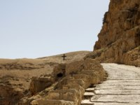Израиль. Монастырь св.Георгия. The monastery of Saint George of Choziba in Judaean Desert, Israel. Фото Lom6605-Deposit
