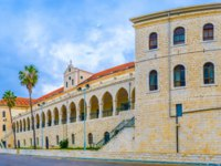 Израиль. Назарет. The famous christian vocatoinal high school of Nazareth located in the top of the highest hill of the city, Israel. Фото efesenko-Deposit