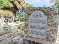 Израиль. Назарет. Old historic Muslim cemetary in Nazareth in the Galilee region of northern Israel. Фото dnaveh-Depositphotos