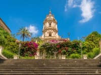 Клуб Павла Аксенова. Италия. Сицилия. Модика. Duomo of San Giorgio in Modica, fine example of sicilian baroque art. Sicily, southern Italy. Фото e55evu-Deposit