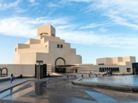 Катар. Доха. Музей исламского искусства. The Museum of Islamic Art in Doha, Qatar, Middle East. Фото canyalcin - Depositphotos