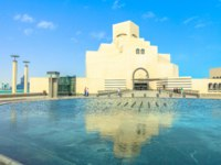Катар. Доха. Музей исламского искусства. Museum of Islamic Art, popular tourist attraction along Corniche in Doha. Qatar. Фото bennymarty - Depositphotos