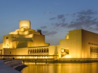 Катар. Доха. Музей исламского искусства. Museum of Islamic Art, Doha, Qatar. Фото Mabdelrazek - Depositphotos