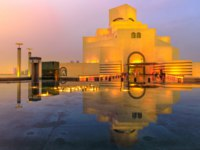 Катар. Доха. Музей исламского искуThe islamic museum, popular tourist attraction, along Corniche in Qatari capital. Doha in Qatar. Фото bennymarty - Depositphotos