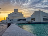 Катар. Доха. Музей исламского искусства. Museum of Islamic Art , Doha, Qatar. Фото Mabdelrazek - Depositphotos